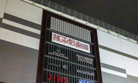 【NGT48暴行事件】AKS幹部のMさん「今村さんが決めたことなら仕方ない、僕は何も言えない」【文春オンライン】
