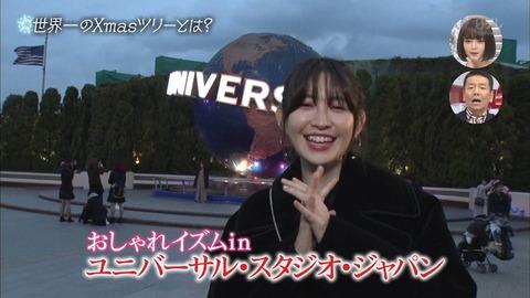 【悲報】最新の小嶋陽菜(29)が完全にオバサン・・・