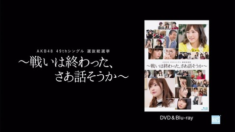 【疑問】NGT48のメンバー暴行斡旋でも終わらなかったらAKB48Gって何したら終わるの?