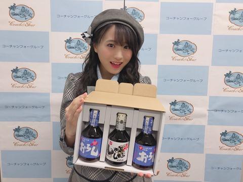 【AKB48】坂口渚沙はなぜ岡部麟に続いて下尾みう横山結衣にまで追い抜かれてしまったのか?【チーム8】