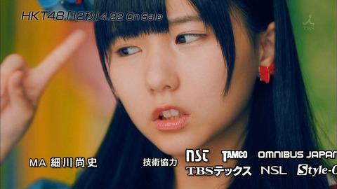 【HKT48】「12秒」のMVって歌詞と全く合ってなかったよな