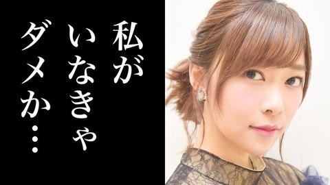 【AKB48G】色々終わっていく中で指原莉乃だけ無キズなのはなぜなんだぜ?