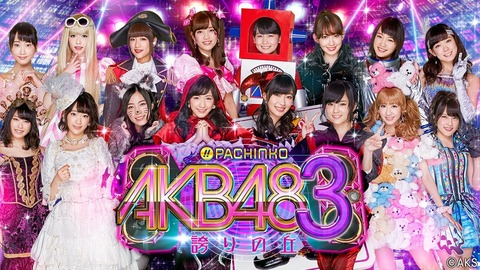 【AKB48】カズレーザー「確変入ってるし不安ないでしょ?」矢作萌夏「周りの意見が一番気になる」【2029ラジオ】