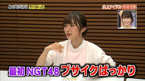 【急募】NGT48復活のために各グループから移籍させる助っ人を決めるスレ