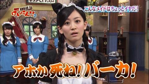 【AKB48】アホ「1期の苦労なんて今の若手の苦労に比べたら甘過ぎる」