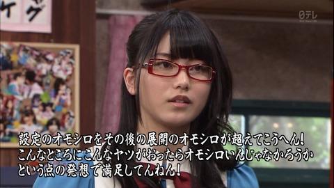 横山「マナー違反ですよ」
