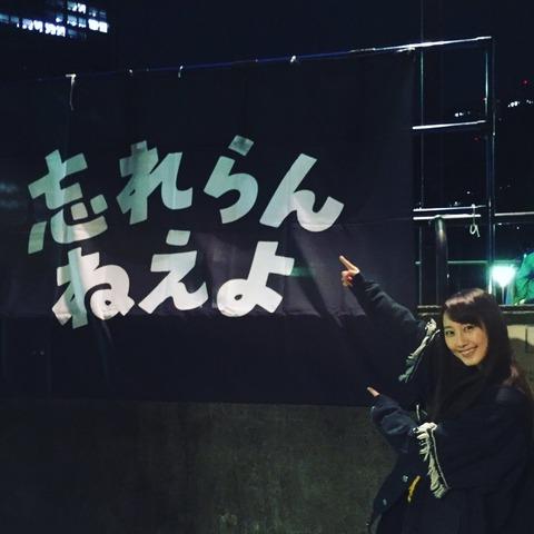 【元SKE48】今思うと松井玲奈って凄かったよな
