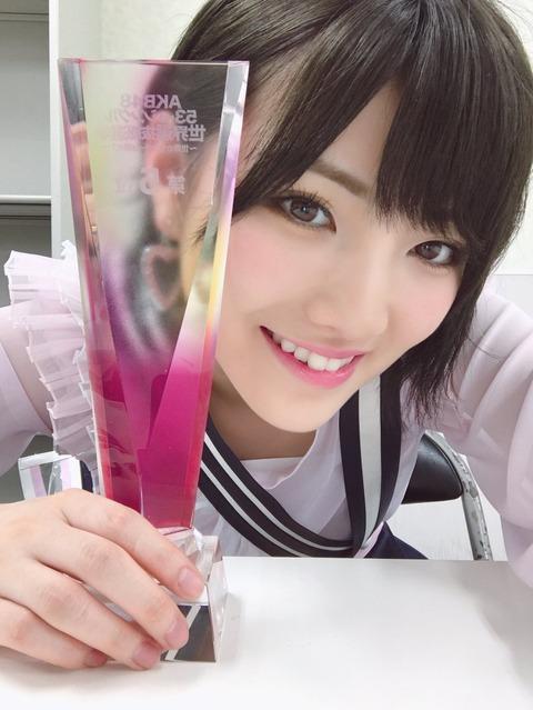 【AKB48】なぁちゃん「みーおんの総監督めざす発言は勇気あるし尊敬する。わたしはエースめざして頑張る。」【岡田奈々・向井地美音】