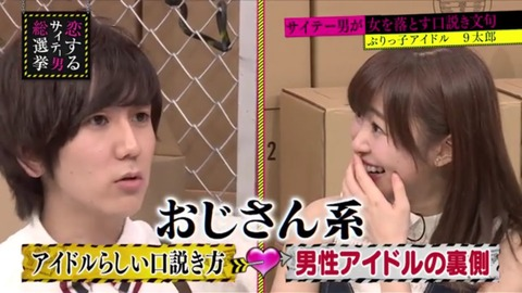 【AKB48G】キモヲタ(9太郎)の握手会再現動画にいいね押すアイドルw