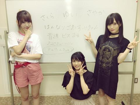 【AKB48じゃんけん大会】これ絶対運営が考えただろうって思うユニット