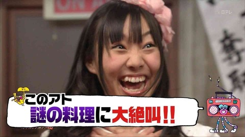 【SKE48】須田亜香里が案外伸びないという風潮