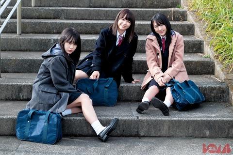 【AKB48】チーム8高校3年生トリオ坂口渚沙、横山結衣、倉野尾成美のグラビアが至高