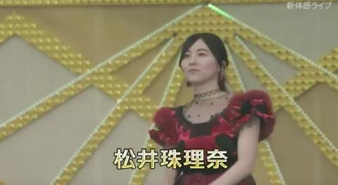 【SKE48】松井珠理奈「松村香織は後輩のくせに1期生の私を呼び捨てにすることがある」