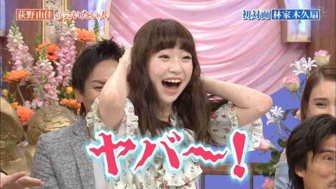 【緊急】NGT48荻野由佳さんのフォロワー数がどんどん減り続けてるけど何が起こっているんですか?www