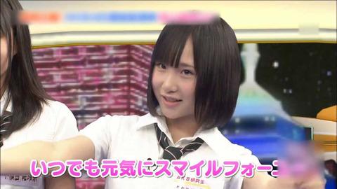 【AKB48G】史上最高のコンサートってどれ?