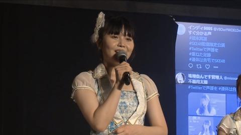 【悲報】SKE48チームS副リーダーの体型に異変が・・・