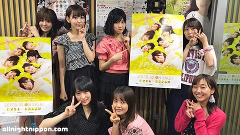 【AKB48】最近のANNの異常なつまらなさについて