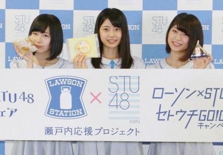 【朗報】STU48がローソンとコラボ!中四国限定の商品を発売!