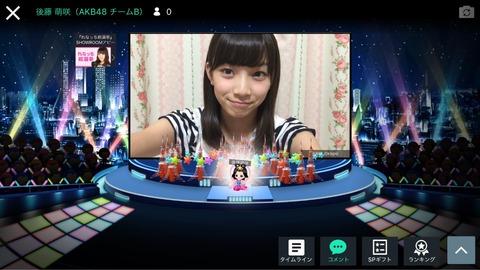 【AKB48】もえきゅんのSHOWROOMタワー立ち過ぎワロタwww【後藤萌咲】