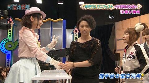 【AKB48G】握手会でありがちなことや失敗談を語るスレ