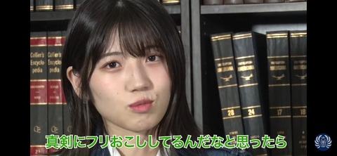 【AKB48】村山彩希「真剣に振り入れしてると思ったらユーチューブ見てさぼってる後輩がいる」