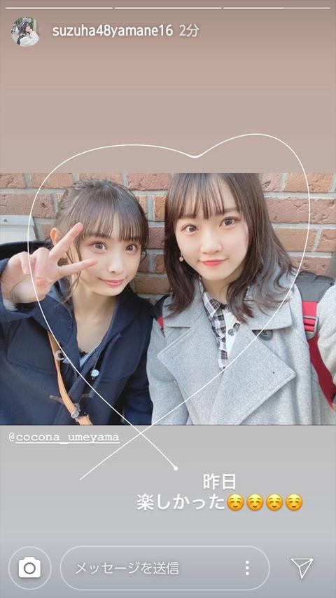 【AKB48G】仕事がなくなって大喜びで遊び呆けそうなメンバー