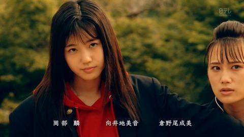 【STU48】マジムリ学園見てるけど瀧野由美子の演技やば過ぎるだろ