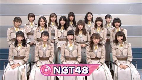 【NGT48】結局新潟なんかにグループを作ったのがそもそもの失敗だったんだよ