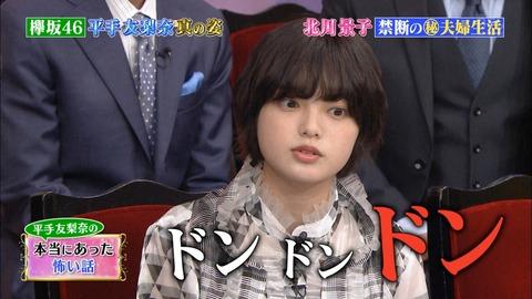 【欅坂46】平手友梨奈さんがステージから転落、救急車で緊急搬送される
