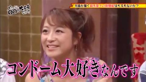 【AKB48G】鈴木奈々みたいな下ネタを言えるメンバーが欲しい