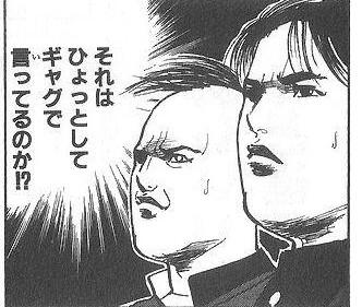 【SKE48】須田亜香里「私って左から見るとこんなに可愛いの?」