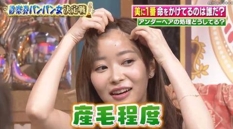【疑問】男って本当はパイパンが好きなの?(1)