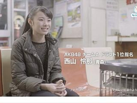 【元AKB48】ドラ1の西なんとかさんの思い出