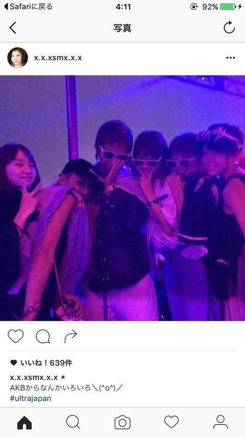 【悲報】日本1チャラいクラブイベントに永尾まりやはじめAKB48メンバーが集合