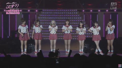 【AKB48】中村麻里子「これが今の神7です」