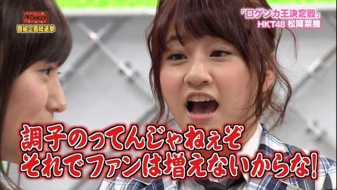 島田晴香って何で嫌われてんの?