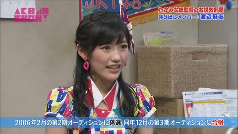 「AKB48 SHOW!」#21キャプ画像まとめ【後半】