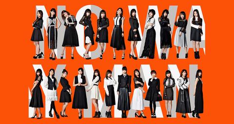 【AKB48G】本店メンバーのスキルが低い理由って何?