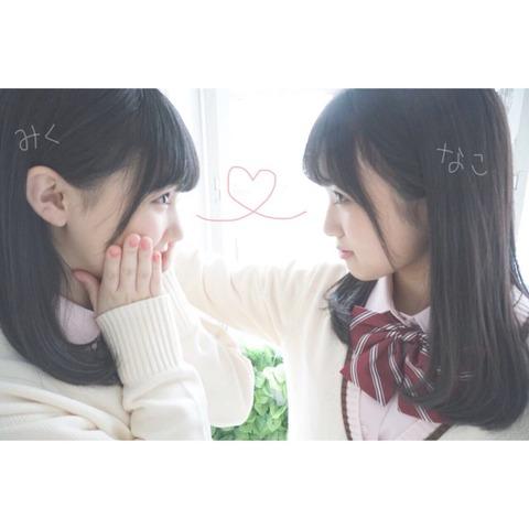 【HKT48】なこみくヲタの年齢層ってどんな感じ?【矢吹奈子・田中美久】