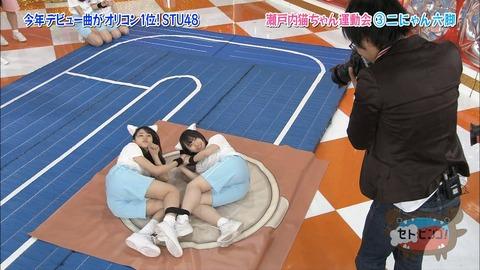 【STU48】セトビンゴを見て48で1番可愛いのって由美子だなって【瀧野由美子】