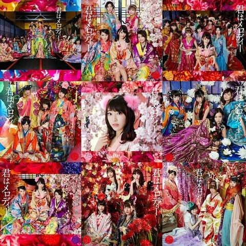 【AKB48】「君はメロディー」とかいう隠れた名曲