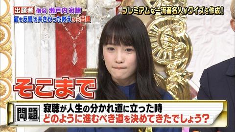 【朗報】川栄李奈さん、日テレゴールデン番組MCキタ━━━(゚∀゚)━━━!!