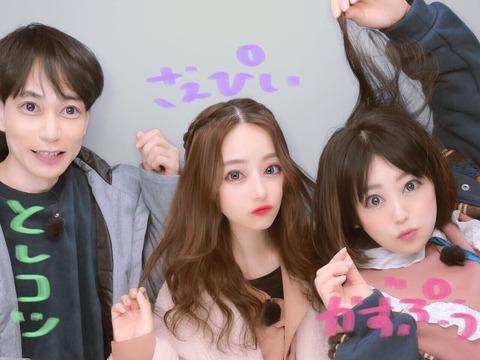 【悲報】NMB48村瀬紗英とイケメンのプリクラが流出wwwwww【さえぴぃ】