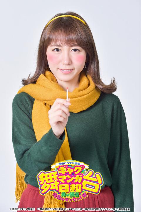 【朗報】SKE48大場美奈、舞台「ギャグマンガ日和」でヒロインのマッチ売りの少女役に決定!