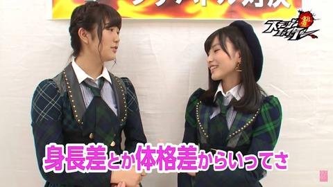 【AKB48】横島亜衿ゴツ過ぎwwwせいちゃん絶対尻相撲で勝てないじゃんwww