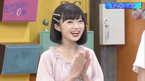 【糞スレまとめ】NGT48中井りかが衝撃告白