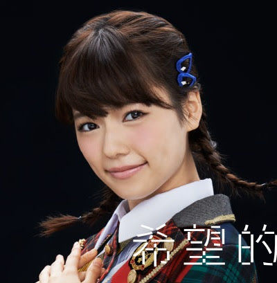 【AKB48】なぜぱるるは希望的リフレインだけ一生懸命踊るのか【島崎遥香】
