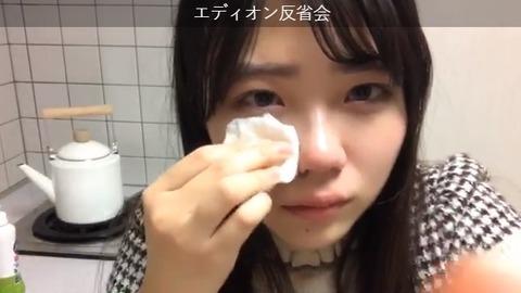 【悲報】STU48工藤理子ちゃん、スタッフから「工藤は扱いづらいからメディアの仕事はさせない」と言われて号泣配信