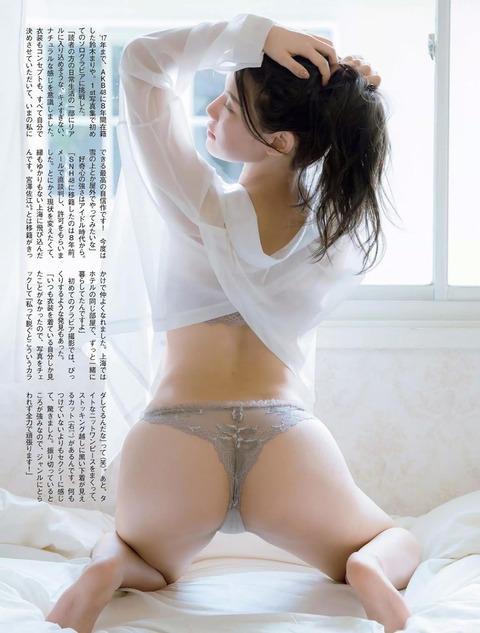 【画像】鈴木まりやのグラビアがエロすぎるwww
