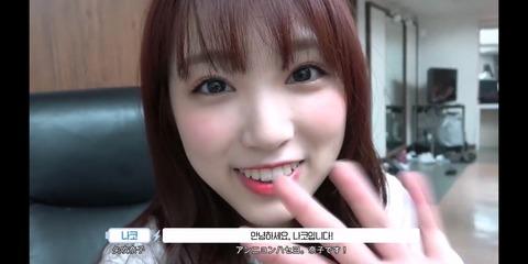 【IZ*ONE】矢吹奈子ちゃんの流暢な韓国語を御覧ください【動画】